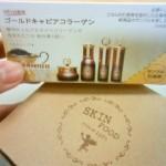 NEC_0578.jpg