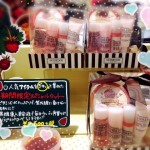 IMG_4661machida.JPG