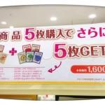 IMG_49965+5.JPG
