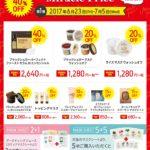 Poster_MiraclePrice20176_1_ol.JPG