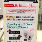 IMG_4687_3.JPG