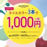 31000_2.JPG