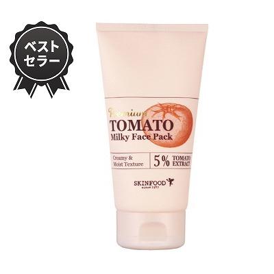 トマトの力であっという間に透明感あふれる クリアな肌が叶う、クリーム状パック